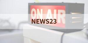 2021.2.2「NEWS23」コロナ対策ツールとして紹介いただきました
